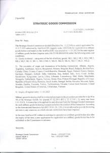 Litsenziu ENG APOSTILLE_page-0004
